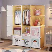 儿童衣柜简易塑料婴儿现代简约家用卧室组装宝宝小孩衣橱收纳柜子