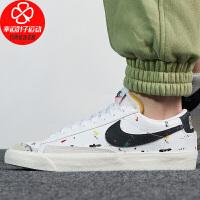 Nike/耐克男鞋新款低帮运动鞋舒适轻便防滑耐磨休闲鞋板鞋DJ1517-100