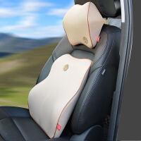 汽车腰靠车用靠垫 座椅腰枕时尚靠背太空记忆棉腰靠背垫s定制