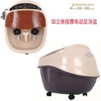 朗悦 LY-810A 电动按摩足浴盆洗脚盆 3D按摩全自动加热按摩足浴器 特价包邮