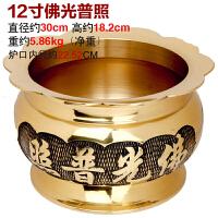 铜香炉 台湾莲花铜香炉 香插 卧室线香薰炉佛具用品