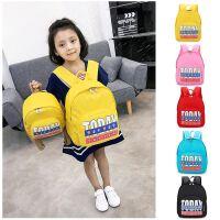 2019新款韩版儿童双肩背包幼儿园书包1-3-5岁男女孩宝宝背包
