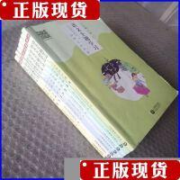[二手书旧书9成新J]语文主题学习六年级下册,全七��1 2 3 4 5 6 7 上海教育出版社