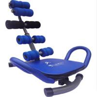 懒人运动AD收腹机仰卧起坐健身器材瘦腰仪器械室内健身器家用减肥减肚子