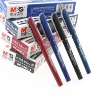 晨光文具中性笔GP1660-2智者办公签字笔0.5mm葫芦头磨砂杆大容量碳素黑会议水笔学生用考试专用笔