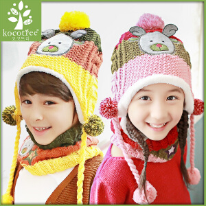 kk树儿童帽子秋冬加绒保暖男小孩卡通毛线帽男女童