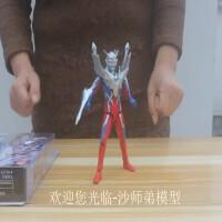 万代超可动赛罗奥特曼形态超决战银河帝国儿童玩具62720-4