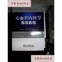 【旧书二手书9成新】控制血脂异常的行动方案 /杨玺 人民军医出版社