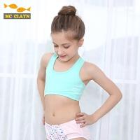 练舞打底衣半身背心小学生初中生女童内衣宽肩工字运动背心