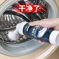 洗衣机槽清洗清洁剂滚筒洗衣机清洗剂全自动非消毒除垢