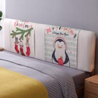 INS 北欧床头板软包无床头靠垫双人实木床大靠枕床头罩布艺可拆洗定制