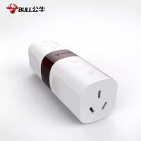 Bull公牛插座/插头转换器(全球通用,带USB充电接口2.1A),插头转换,全球通插座适配器,多国旅行转换器,国外旅