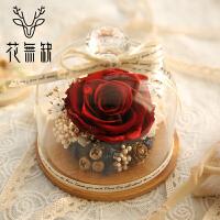 永生花玻璃罩礼盒玫瑰花干花摆件情人节生日礼物