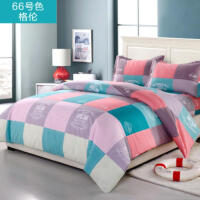 四件套 简约 床单被套家纺三件套件床上用品夏季学生宿舍定制