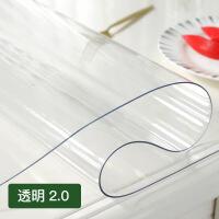 桌布防水彩色软塑料玻璃PVC桌布防水防烫防油免洗餐桌垫透明茶几垫网红水晶板