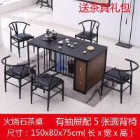 【���x】��s�F代�F�桌自�由纤�泡茶�磁�t功夫茶�撞枧_火��石茶桌椅�M +5�A背椅 �M�b