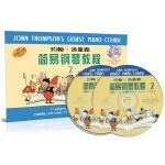 约翰.汤普森简易钢琴教程(2)(原版引进)附CD两张