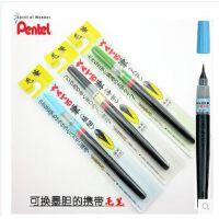日本派通petel XFL 携带毛笔 经书毛笔 口袋毛笔 书法 可换墨胆的毛笔 中字