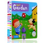 顺丰发货 Busy Garden 纸板书 幼儿启蒙认知英文原版趣味读物 孩子可以藉由推、拉和转动的过程,运动 自己的小