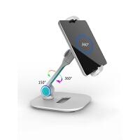 手机支架桌面ipad平板电脑架子懒人床头多功能直播苹果iphone通用