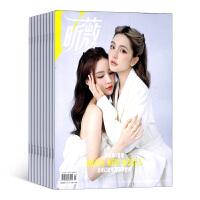 昕薇vivi杂志2019年12月起订 杂志铺 1年共12期 时尚潮流服装搭配派对约会杂志书籍图书 时尚美妆期刊杂志订阅