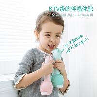 儿童话筒麦克风卡拉ok宝宝唱歌玩具无线带扩音故事机ktv