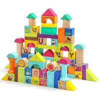 特宝儿 80粒动物益智软胶积木1-3岁积木玩具男孩女孩宝宝幼儿童益智儿童玩具120411