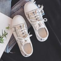 女鞋夏季新款帆布鞋女学生韩版原宿ulzzang板鞋小白鞋子女 白色