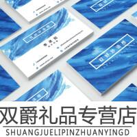 名片制作设计创意商务特种纸名片印刷双面广告卡片积分卡定制定做pvc名片透明磨砂