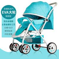 婴儿推车轻便携高景观可坐躺折叠简易双向避震新生儿伞车宝宝推车 亚麻绿 旗舰版