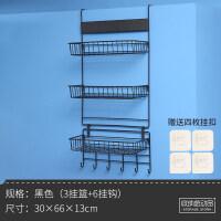学生宿舍神器空间大师床上床头挂篮置物架铺收纳寝室衣柜
