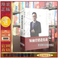 正版包发票 企业转型升级指点迷津 李科成(5DVD) 视频讲座光盘碟片 正规机打增值税普通发票