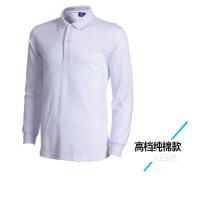 六一儿童节520T恤定制短袖工衣广告文化POLO衫订做工作班服装衣服印字LOGO