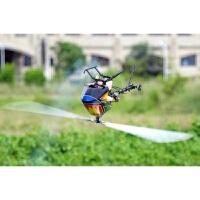 新款航模480N遥控飞机六通燃油航模油动飞行器直升机涡轴发动机