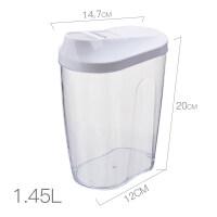洗衣粉收纳桶大号加厚防潮容器家用浴室塑料收纳瓶装洗衣粉的盒子 白色