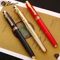 毕加索933钢笔商务男女士办公成人用学生用练字书法墨水笔礼盒装礼品笔开学礼物