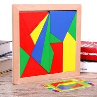 14巧板拼图益智迷宫玩具儿童拼板十四巧板七巧板木制玩具