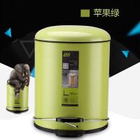 华萍(HP) 金属脚踏垃圾桶 环保时尚有盖垃圾筒卫生间客厅厨房家用