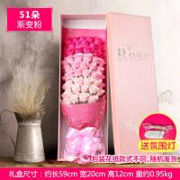 香皂花礼盒 创意七夕情人节礼物女友 玫瑰花束男生日表白浪漫礼品
