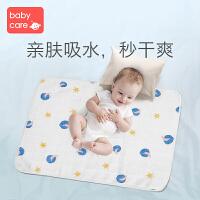babycare婴儿隔尿垫夏季透气防水可洗超大纯棉床单宝宝防漏尿垫儿