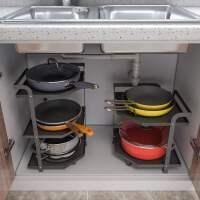 下水槽锅架多层锅具厨房置物架分二层家用厨柜内多功能收纳架