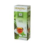 [当当自营] 斯里兰卡进口 哈文迪 Hevenly 薄荷味调味茶 50g