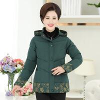 中老年女装冬装短款连帽棉衣40岁50妈妈装棉袄中年女外套羽绒 绿色 XL建议100-115斤左右