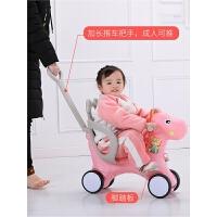 宝宝多功能音乐摇椅小车玩具木马儿童摇马两用塑料婴儿