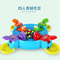 青蛙吃豆玩具青蛙吃豆玩具抖音同款儿童趣味子益智游戏贪吃青蛙抢珠桌游玩具