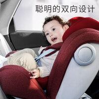 儿童安全座椅汽车用婴儿宝宝便携式0-4-12岁车载可坐可躺