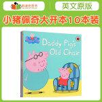 #Peppa Pig 粉红猪小妹10册红色袋子小猪佩奇英文原版绘本 平装