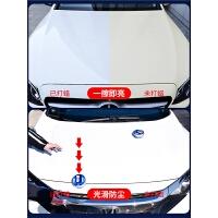 汽车蜡白色车专用珍珠养护修复车身保养划痕上光打蜡车用新水晶腊