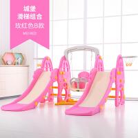 家用滑滑梯儿童室内家用小型滑滑梯双胞胎宝宝玩具小孩滑梯秋千组合幼儿园家庭婴儿二胎玩具 城堡款粉色双滑道款