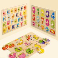 拼图儿童益智玩具3-6周岁早教立体拼板1-2-4岁男孩女孩宝宝积木